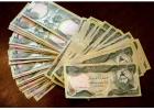 Iraqi-dinars