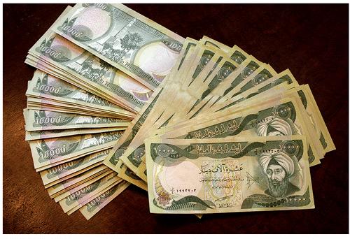 Ing Iraq Dinars Contemplating A